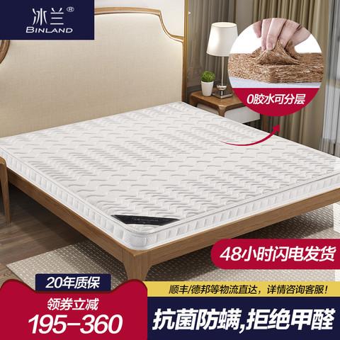 椰棕床垫棕垫1.8m1.5米软硬棕榈折叠床垫定做乳胶席梦思儿童床垫