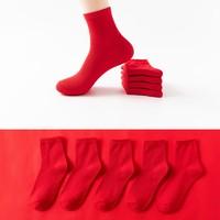 尔晴 大红色时尚中筒男袜 5双