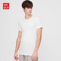 优衣库 男装 SUPIMA COTTON圆领T恤(短袖)(2件装) 423542 UNIQLO(180/105/XL、00 白色)