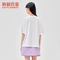 韩都衣舍2020夏季新款韩版高腰减龄显瘦两件时尚套装RN0052耒(S、紫色[])