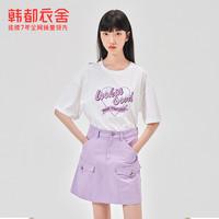 韩都衣舍2020夏季新款韩版高腰减龄显瘦两件时尚套装RN0052耒(M、紫色[])