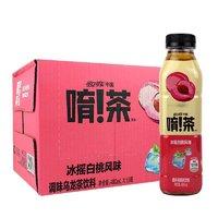 百亿补贴:可口可乐 唷茶凹凸世界联名款 调味红茶饮料 480ml*15瓶