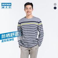 迪卡侬官方旗舰店长袖T恤男士条纹防晒休闲潮流棉质透气夏季帆船(XL、砚青色)