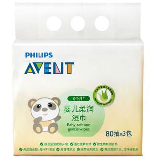 AVENT 新安怡 SCF986/40 婴儿柔润湿巾 80抽3连包 *2件