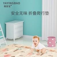 YAYINGBAO 雅婴宝 儿童爬行垫 180CM*160CM*1CM