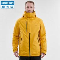 迪卡儂滑雪服女男單板雙板防水防風保暖夾克 WEDZE2(XXL、淺姜黃 男款)