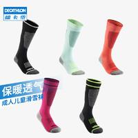 迪卡儂滑雪襪男女兒童保暖含羊毛高筒毛巾底專業運動襪子WEDZE2(31~34碼、兒童玫粉色)