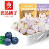 【良品铺子小食仙-益生菌奶味糖42g×2袋】儿童零食奶酪奶片糖果