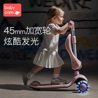 babycare儿童滑板车2-6岁3宝宝溜溜车小孩踏板单脚滑滑车可坐可滑(单板塔斯曼蓝【八轮可调节】新品)