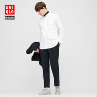 优衣库 男装 牛津纺修身衬衫(长袖) 430913 UNIQLO(175/100A/L、68 深蓝色)