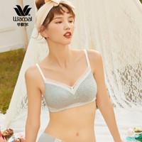 华歌尔Wacoal 薄款舒适棉质蕾丝内衣女无钢圈文胸 WB3540(绿色、75B)