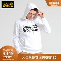 JackWolfskin狼爪秋冬新品連帽衛衣男保暖前logo袋鼠口袋連(XS、本白色/5018)