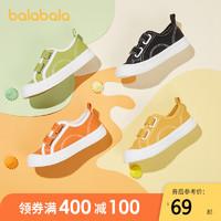 巴拉巴拉童鞋儿童帆布鞋女童鞋子男童小白布鞋2021年新款春秋透气(39码/适合脚长24.5cm、中黄3411(26-37魔术贴搭带 38-40系鞋带))