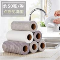 SCNDEWMY 一次性洗碗巾 抹布   三卷(150张)
