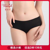 Triumph/黛安芬Everyday Light舒适内裤简约中腰平角小裤E003403(XL、黑色-04)