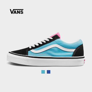 VANS 范斯 Vans范斯官方 拼色安纳海姆男鞋女鞋Style #36低帮板鞋运动鞋