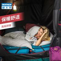 迪卡儂睡袋大人戶外露營羽絨冬季加厚保暖成人棉午休隔臟兒童QUNC(15°C 棉-灰黑-可展開當被子使用)