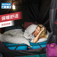 迪卡儂睡袋大人戶外露營羽絨冬季加厚保暖成人棉午休隔臟兒童QUNC(10°C棉-藍色拼接款(親膚升級)-可展開當被子使用)