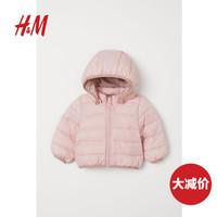 HM 童装婴儿宝宝棉衣棉服秋冬休闲轻盈夹棉外套 0818216(樱桃红、100/56 )