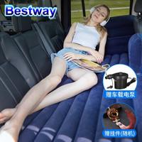 Bestway百適樂 車載充氣床 汽車用后排充氣床墊 旅行SUV氣墊床睡墊植絨自駕游裝備(雙護擋款送車載泵)67778