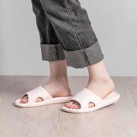 MINISO 名创优品 简约条纹情侣拖鞋 2双装