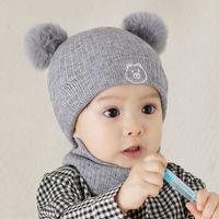 夜笙 秋冬婴儿帽0-18个月可戴男宝宝女宝宝韩版