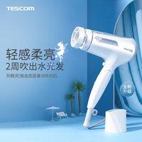 日本TESCOM铂金胶原蛋白负离子电吹风机家用护发精灵风筒TCD45