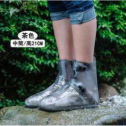 季芯 加厚防水鞋套 34-35码