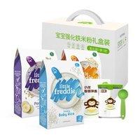LittleFreddie 小皮 婴儿高铁辅食米粉 大米粉+藜麦+蓝莓礼盒
