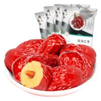 好想你 大红枣子 500g*4袋