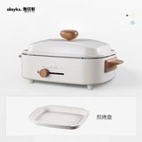 olayks CG-1202B 多功能电火锅
