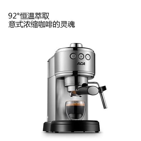 ACA北美电器意式半自动咖啡机 双孔 家用办公室商用自动奶泡系统即热式