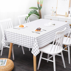 惠益 格子桌布 创意款北欧PE布 2张装颜色随机(90X137cm)