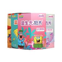 考拉海购黑卡会员:Beakid 海绵宝宝 益生菌奶片 42g(28袋)4盒装