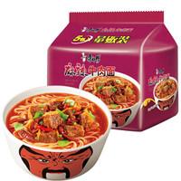 限地区:康师傅  麻辣牛肉面  5包 *7件