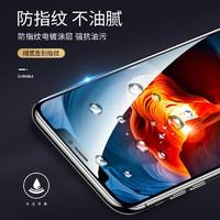 盛時通 iPhone12/12Pro 高清鋼化膜 2片裝