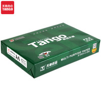 TANGO 天章 新绿天章 A4复印纸 80g 单包装 500张