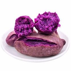 紫薯 紫罗兰软糯香甜红薯 小番薯 地瓜 现挖现发 新鲜蔬菜 小果5斤装 *2件
