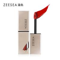 ZEESEA 滋色 水光唇釉 5ml #720