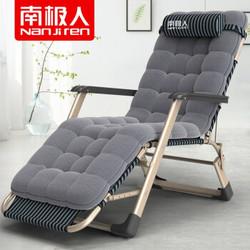 南极人躺椅午休椅折叠床单人床折叠椅办公室午睡床沙滩椅医院陪护床配灰色蜂窝棉垫