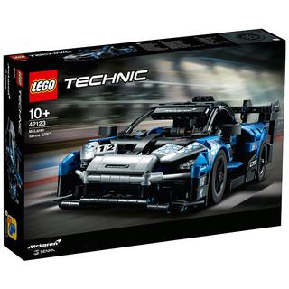 LEGO 乐高 科技系列 42123 迈凯伦塞纳GTR赛车 *2件