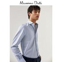 Massimo Dutti  00198106403 男裝棉質細條紋修身男士襯衫