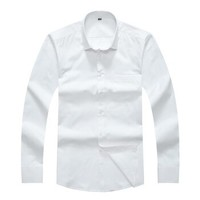 VANCL 15844417 男士長袖襯衫