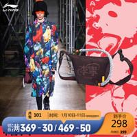 中国李宁斜挎包巴黎时装周冬ABDQ2682 紫色-1 000