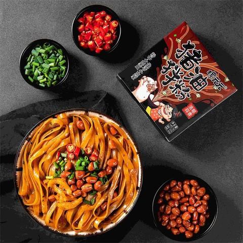 11日0点:螺元元 湖南特产风味小吃创新口味猪油拌粉  149.1gx5盒装