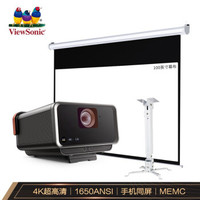 ViewSonic 优派 新一代X10 4K投影仪 含100寸幕布+吊架