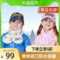 澳洲进口BANZ儿童保暖围巾秋冬男女防水毛绒围脖1-10岁