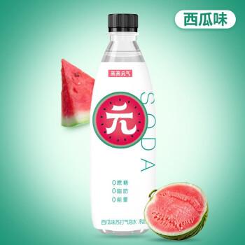 亲亲元气12瓶无糖苏打水0卡蜜桃果味苏打气泡水网红汽水饮料饮品整箱 0糖0能量-12瓶500ml西瓜味 *2件