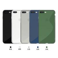 圍頭灣 iPhone系列 S型防滑手機殼