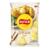 Lay's 乐事 自然滋味薯片 海盐味 65g *3件